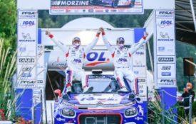 RALLYE Du Mont Blanc 2020, après de long mois nous attendions la reprise du championnat de France des rallyes.